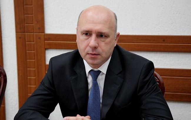 Фото: премьер-министр Молдовы Павел Филип