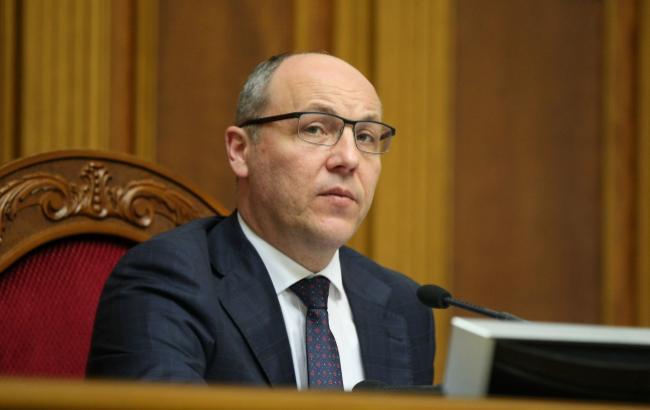 Фото: Андрій Парубій (rada.gov.ua)