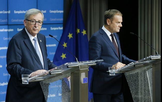 Европейские лидеры поздравили Трампа спобедой: «Мыдолжны укрепить мосты»
