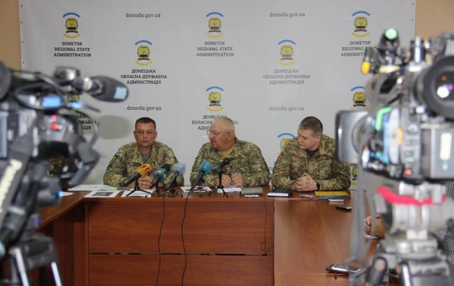 Фото: брифінг у Краматорську щодо діяльності сил АТО (mil.gov.ua)