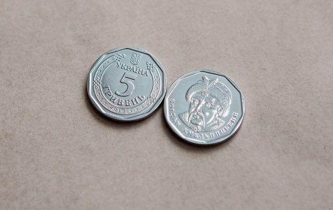 НБУ ввів в обіг монету номіналом 5 гривень