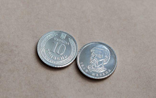НБУ введе в обіг монету 10 гривень