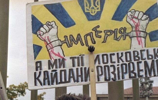 Фото: 1 декабря состоялся Всеукраинский референдум (joinfo.ua)