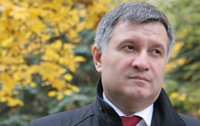При закупівлю номерних знаків для МВС вчинені спекуляції на 34,4 млн грн, - Аваков
