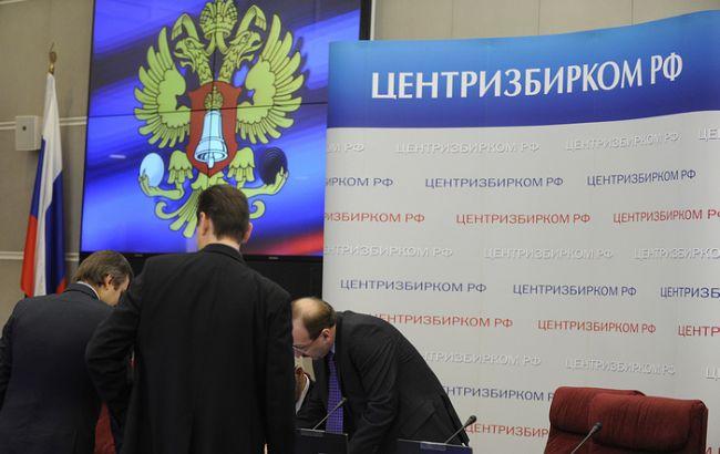 Фото: в ЦИК РФ прокомментировали заявление Порошенко