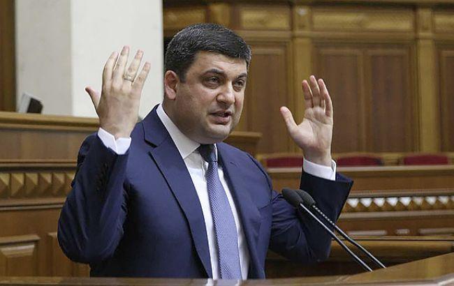 Україні вистачить енергоресурсів для опалювального сезону 2017-2018, - Гройсман