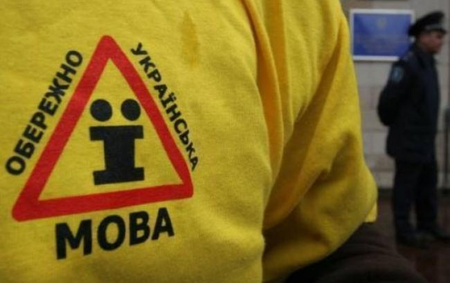 Фото: Курсы украинского языка появятся в Крыму (tsn.ua)