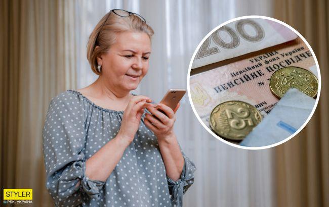 Пенсии в Украине вырастут на 300 грн: Шмыгаль назвал дату