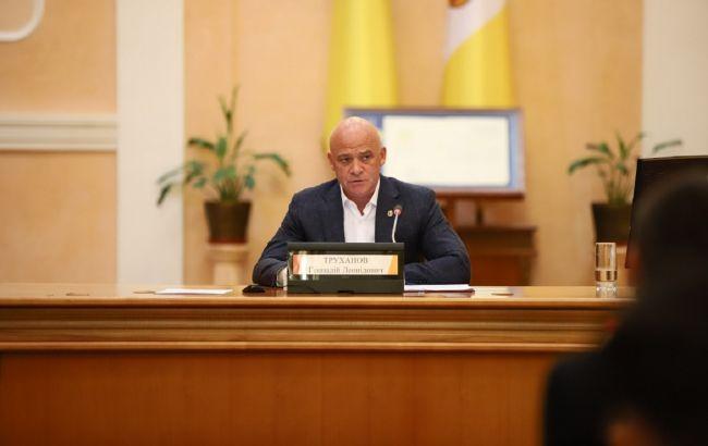 Труханов призвал вернуть Дом Руссова общине Одессы
