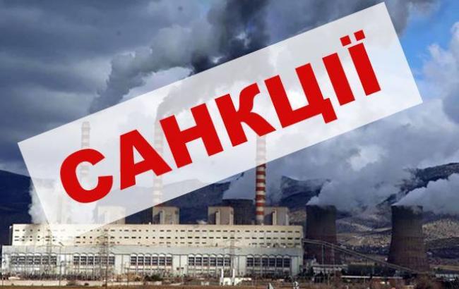 МінТОТ запропонувало ввести санкції проти 6 хімкомпаній за діяльність в Криму