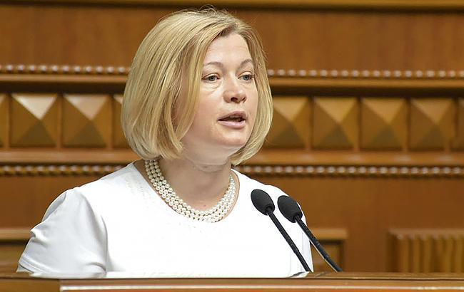 Геращенко: Україна готова до компромісу в питанні звільнення заручників