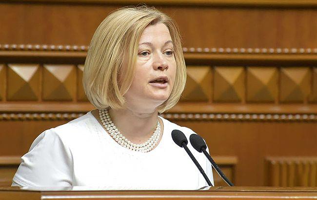 Геращенко: УЛДНР підтвердили, щоутримують 71 українського заручника
