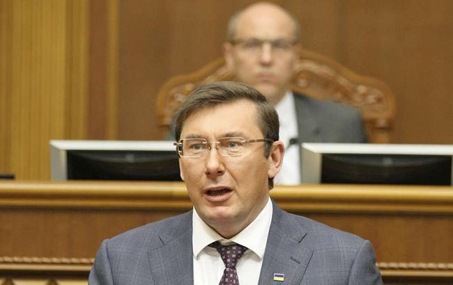 Луценко розповів подробиці розслідування ГПУ щодо Ситника