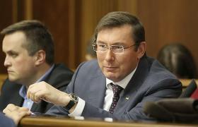 Луценко проанонсировал новую спецконфискациюеще трех миллиардов гривен (Фото: rada.gov.ua)