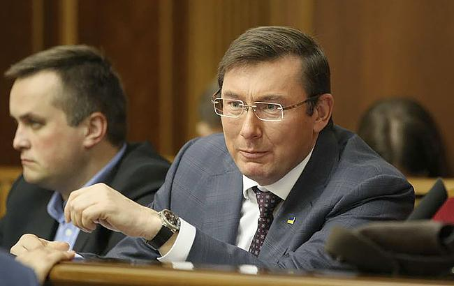 На взятке задержали начальника полиции охраны Будника, - Луценко