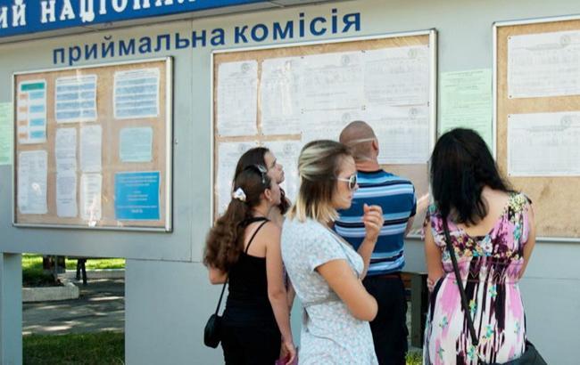 В Украине сократили количество бюджетных мест в вузах