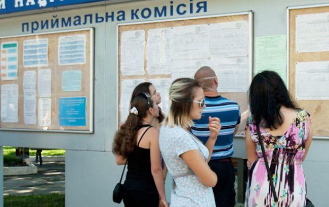 Фото: абитуриенты (Александр Прилепа/УНИАН)