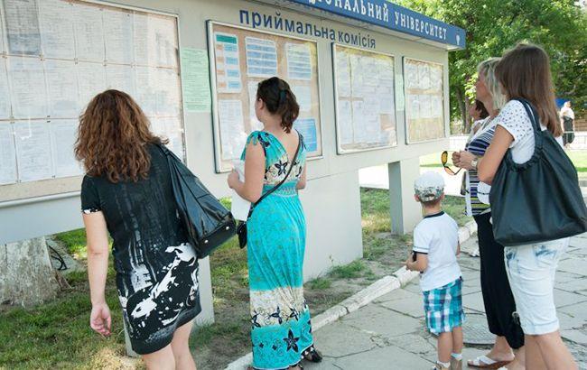 МОН розширив перелік ВНЗ зі спрощеним вступом для випускників з Донбасу та Криму