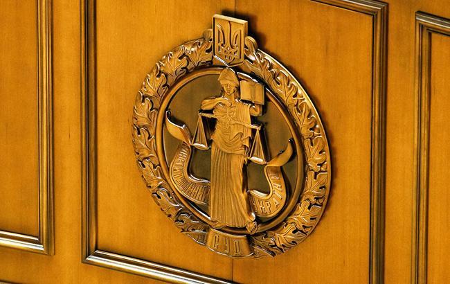 Міжнародні експерти заветували перших кандидатів до Антикорупційного суду