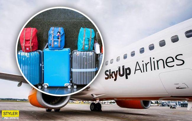 SkyUp внезапно изменила правила перевозки багажа: что нужно знать