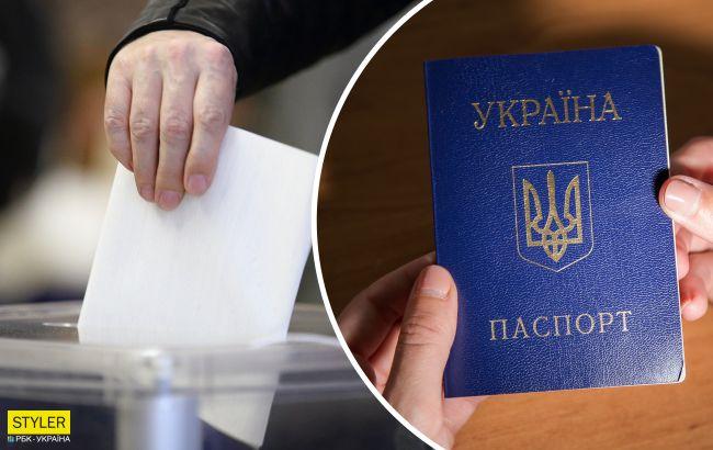 Прийшов на вибори без паспорта: що робити і як голосувати