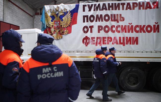 """Фото: """"гумконвой"""" РФ"""