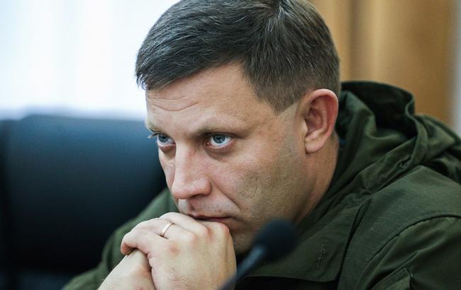 Фото: главарь ДНР Александр Захарченко