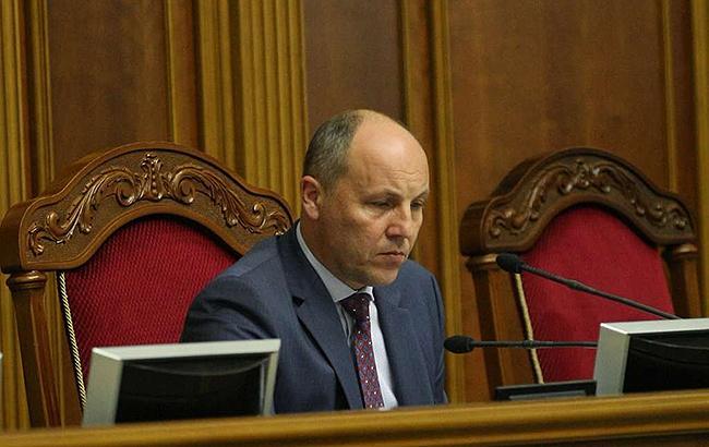 Парубій підписав звернення Ради про невизнання «виборів» уКриму