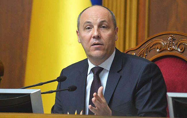 Комитет Рады в среду рассмотрит законопроект об изменениях в УПК, - Парубий