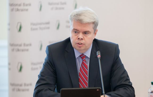 Экономика Украины дно кризиса пока не прошла, - НБУ
