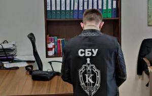 Коммунальщиков Киева разоблачили на многомиллионной коррупционной схеме