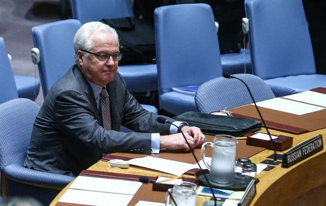 Фото: Віталій Чуркін вважає, що угода між РФ і США ще не зірвалася