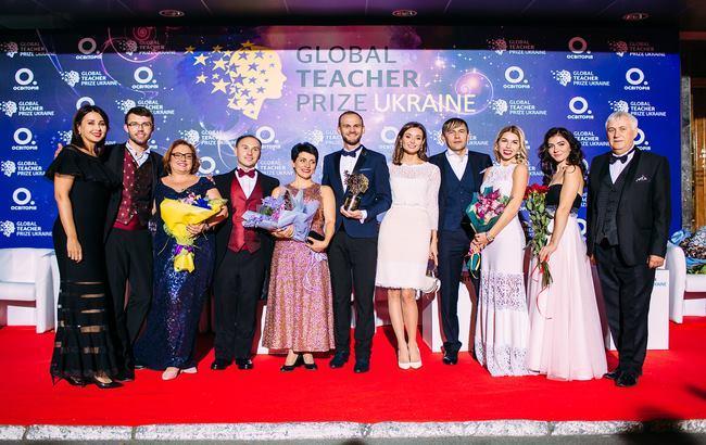 Лучшие педагоги страны (фото: пресс-служба Global Teacher Prize Ukraine)