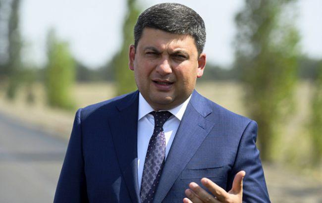 Гройсман прибуде на місце вибухів боєприпасів у Вінницькій області