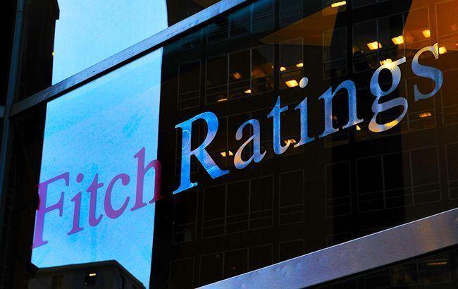 Агентство Fitch погіршило прогноз по рейтингу України