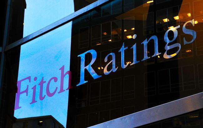 Fitch поліпшило прогноз світового ВВП