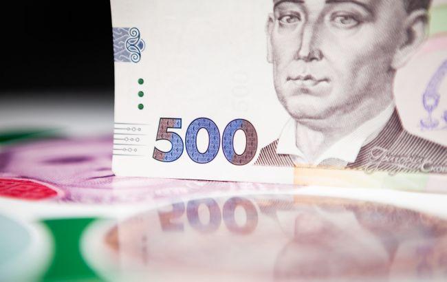 Мінфін різко скоротив продаж держоблігацій для покриття дефіциту бюджету