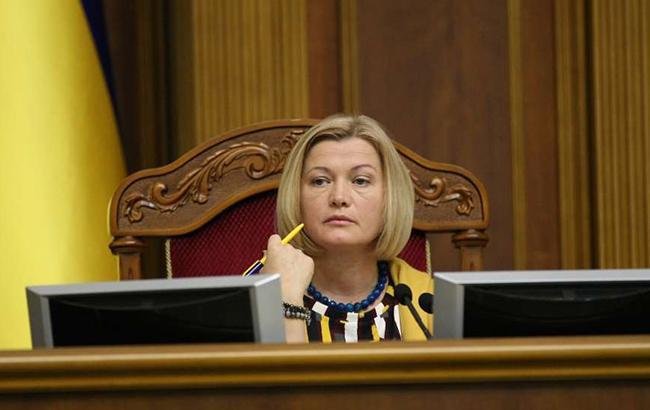 Фото: Ирина Геращенко (rada.gov.ua)