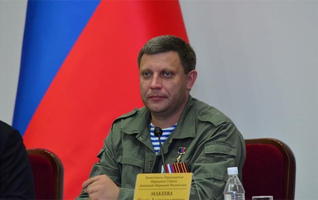 Фото: главарь ДНР Александр Захарченко готов к обмену пленными (фото: av-zakharchenko.su)