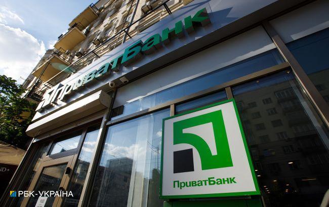 Приватбанк через газету вручил иск Коломойскому и Боголюбову
