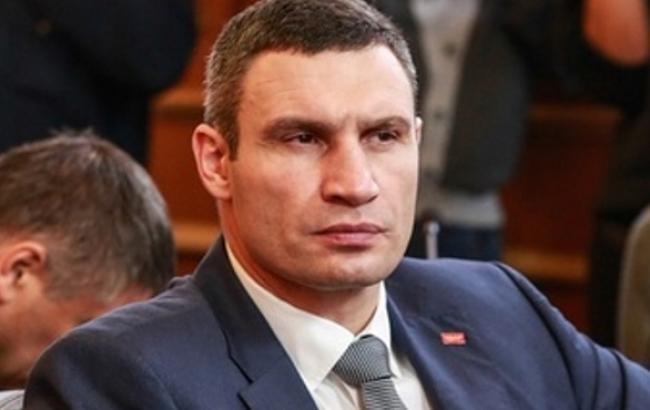 Кличко сравнил блокирование движения у КГГА с терактами в Харькове и Одессе
