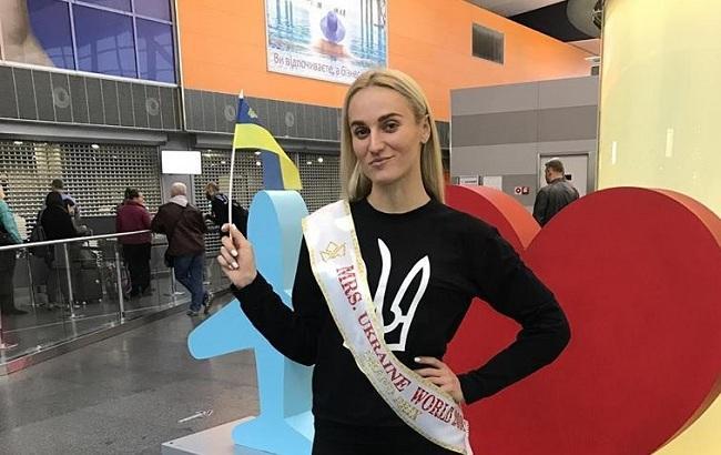 """Відома телеведуча представить Україну на конкурсі """"Mrs. Planet 2018"""""""