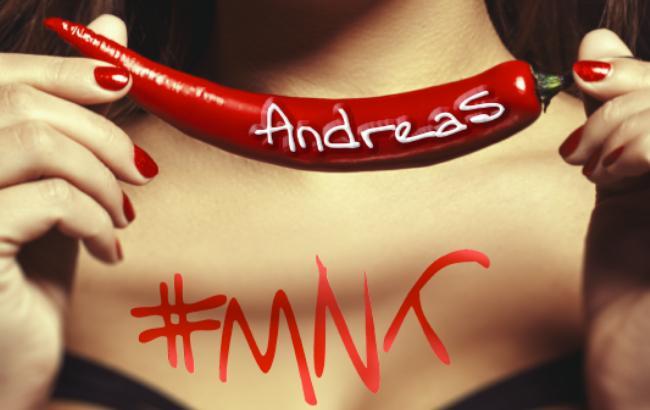 Фото: Andreas выпустил новую песню