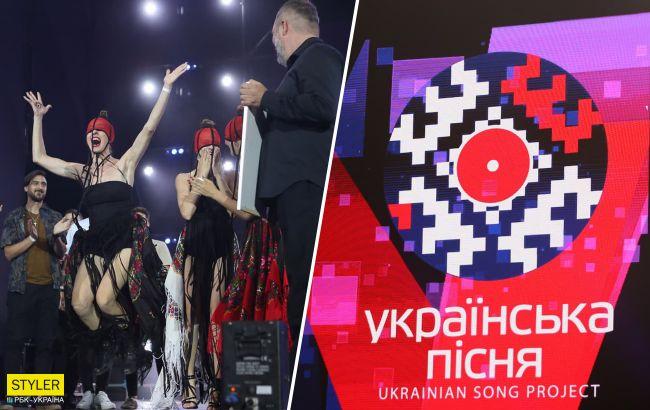 Ukrainian Song Project 2021: концерт во Львове собрал более 15 тысяч зрителей