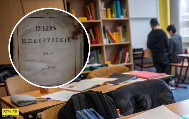 У мережі показали останню прижиттєву книгу Тараса Шевченка: її можна купити