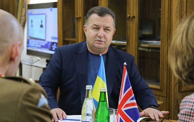 Полторак рассказал, как проходят сборы резервистов в рамках военного положения