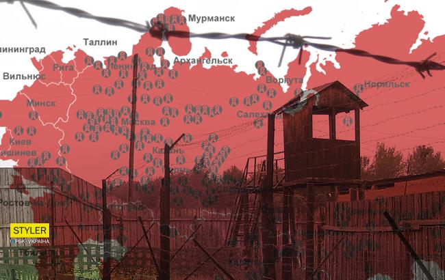 Радянська каральна система: створена інтерактивна карта ГУЛАГу