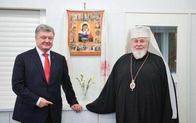 Финляндская православная церковь поддерживает предоставление Украине Томоса