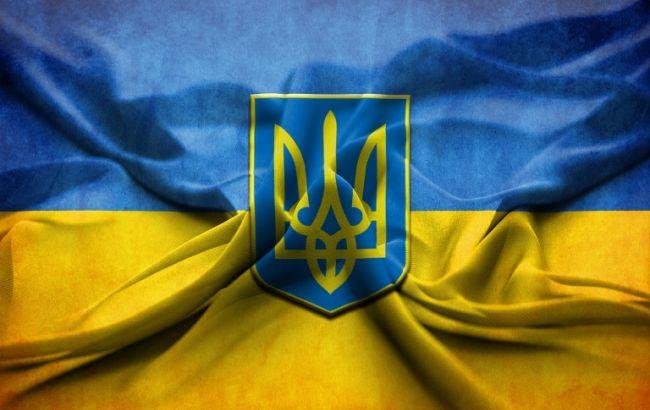 Фото: герб Украины
