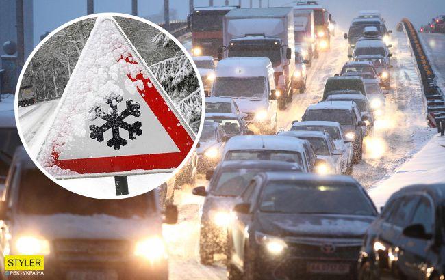 Як правильно їздити в снігопад і сильні морози: п'ять секретів від експертів